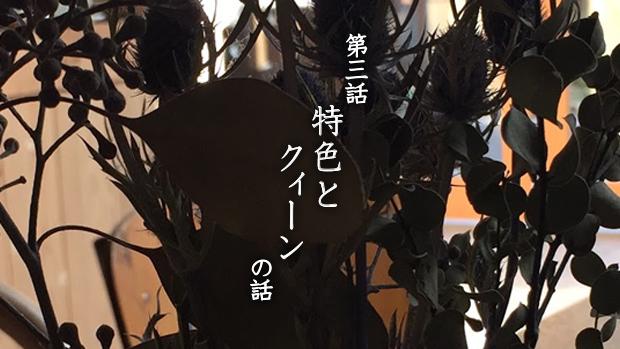 003tttt.jpg